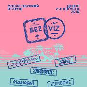 BEZVIZ ISLAND FESTIVAL