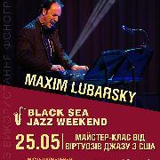 Мастер-класс: Maxim Lubarsky