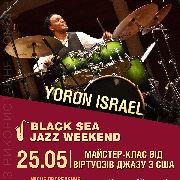 Мастер-класс: Yoron Israel