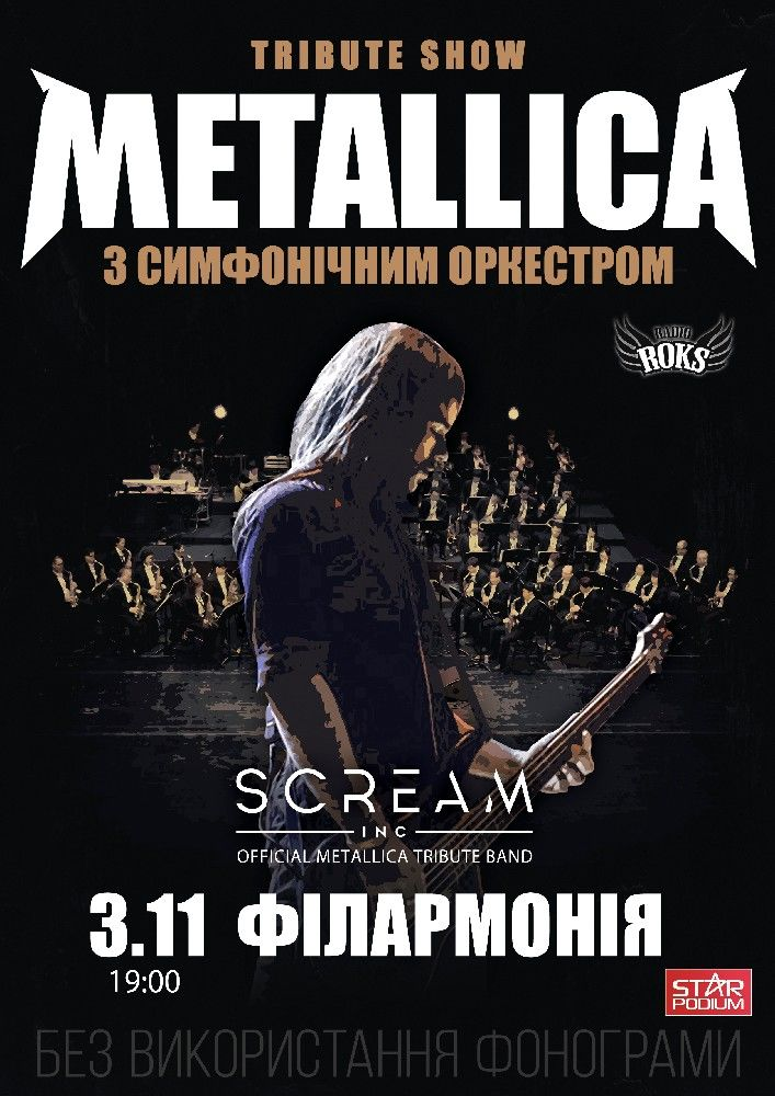Tribute show METALLICA з симфонiчним оркестром