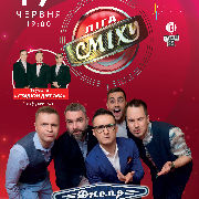 Ліга Сміху. Команда «Дніпро». Гості програми - «Стадіон Діброва»