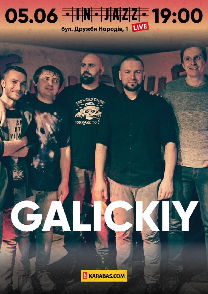 Galickiy
