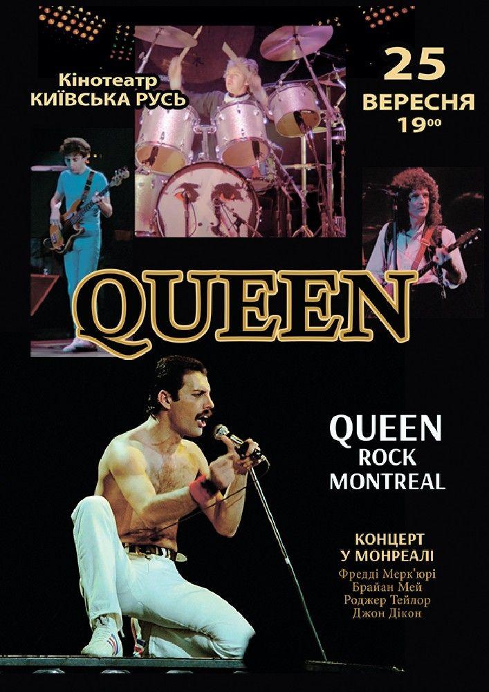 Фильм-концерт Queen