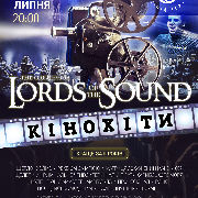 Lords of the Sound