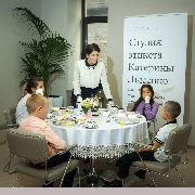 Мастер-класс для детей «Манеры за столом»