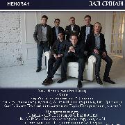 Nota Bene Chamber group