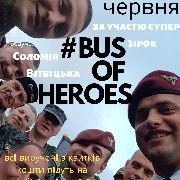 # Bus of Heroes