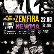 Триб'ют до Дня Народження «Земфира» - гурт «NEWMA»