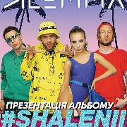DILEMMA #SHALENII