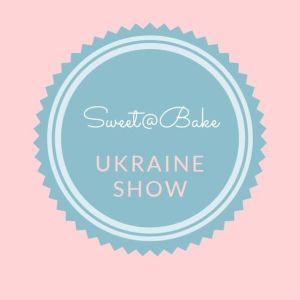 Кондитерська виставка Sweet and Bake Ukraine Show