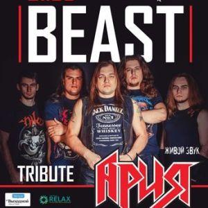 BEAST Ария Tribute