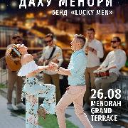 Танці та музика на даху Менори