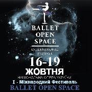 Ballet Open Space. Дети Ночи