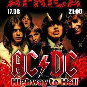 Триб'ют AC/DC