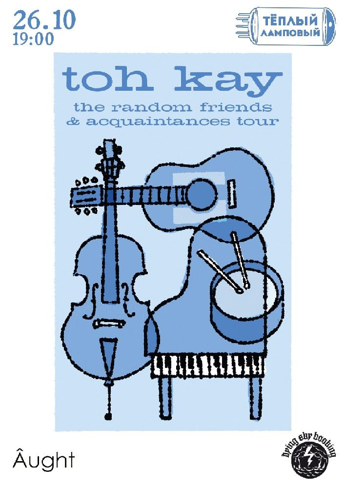 Toh Kay (Streetlight Manifesto)