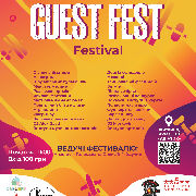 Guest Fest