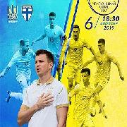 Футбол. Україна - Фінляндія