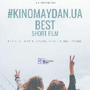 # KINOMAYDAN.UA BEST