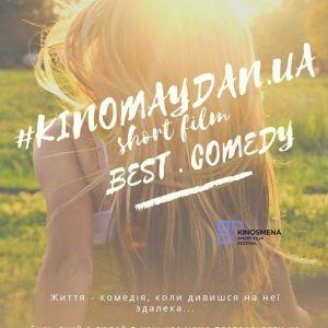 # KINOMAYDAN.UA COMEDY