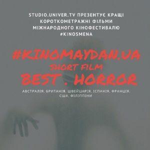 # KINOMAYDAN.UA HORROR