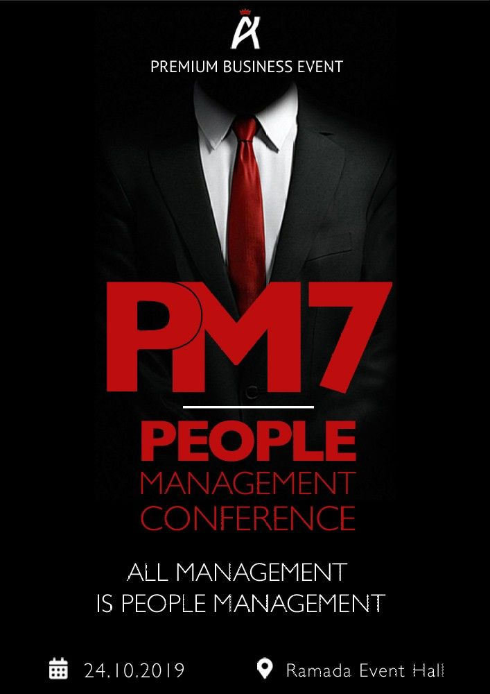 Бизнес-конференция People Management 7