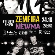 Триб'ют «Земфира» - гурт «NEWMA»