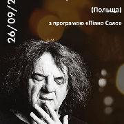 Кшиштоф Кобилинський «Піано Соло»