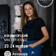 Двухдневный кондитерский мастер-класс от Анастасии Зверевой - Cake in Vogue