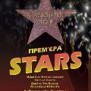 STARS-A Cappella Battles