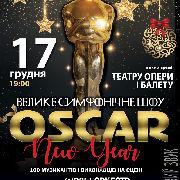 Велике симфонічне Шоу «New Year Oscar»