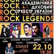 Національний духовий оркестр України