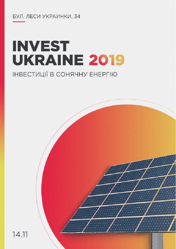 Invest Ukraine 2019