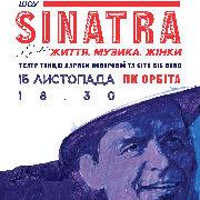 Sinatra | Життя.Музика.Жінки.