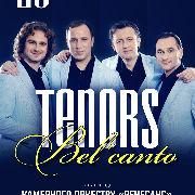 Tenors Bel'Canto у супроводі Камерного оркестр «Ренесанс»