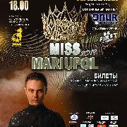 «Мисс Мариуполь 2019». Специальный гость - Артём Пивоваров