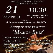 Концерт брас квінтету «Мажор Київ»