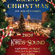 Lords Of The Sound. Grand Christmas