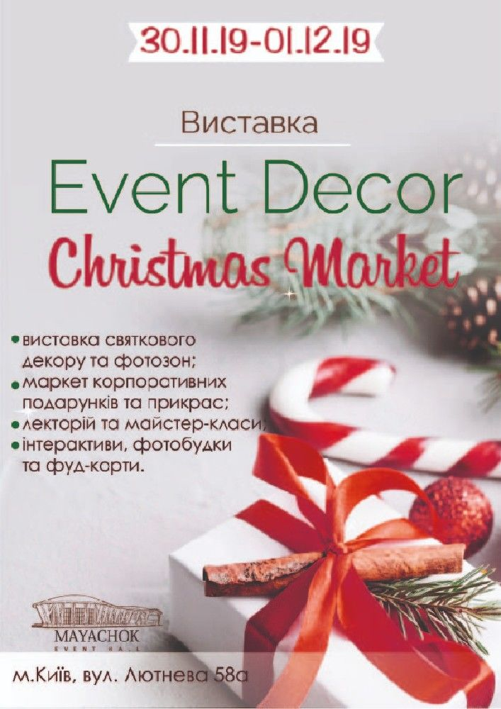 Event Decor Christmas Market 2019