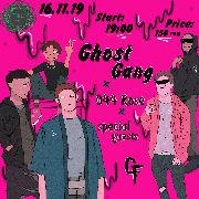 Ghost Gang х 044rose-название. Trap party.