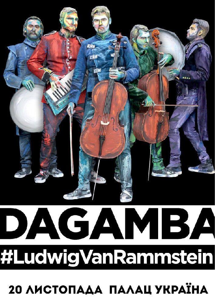 DAGAMBA  #LUDVIG VAN RAMMSTEIN