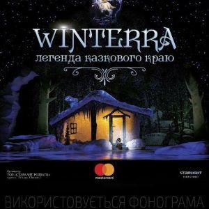 Winterra. Легенда сказочного края
