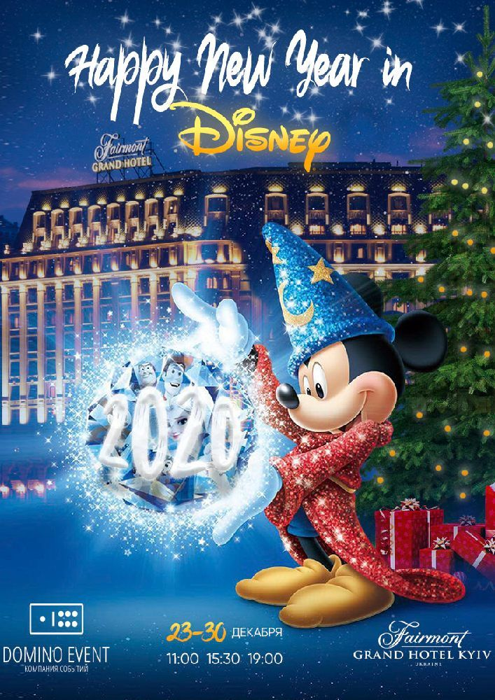 Happy New Year in Disney 2020