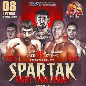 SpArtak Fight Challenge PCP-4