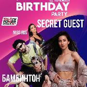 Indigo Birthday party