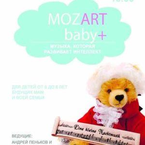 Mozart baby