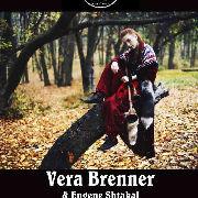 Vera Brenner (FRAM. Київ)