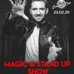 «Magic and Stand Up Show» от иллюзиониста Roman Bondarchuk