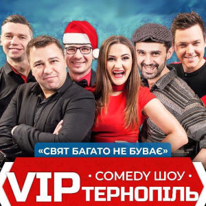 VIP Тернополь Comedy шоу