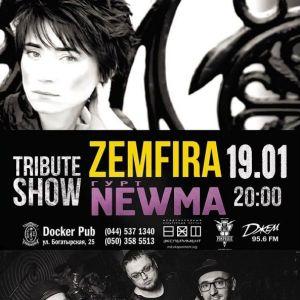 Трибьют «ZEMFIRA» - группа «NEWMA»
