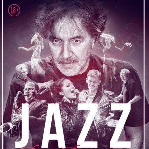 Джаз для взрослых с Алексеем Коганом